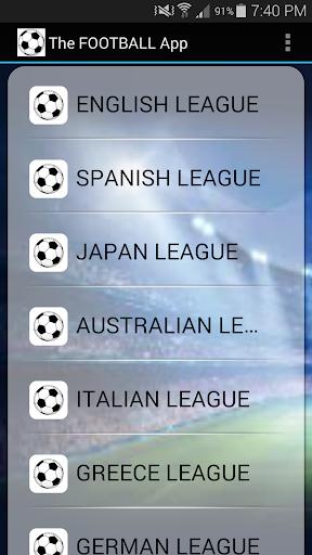 足球應用程序
