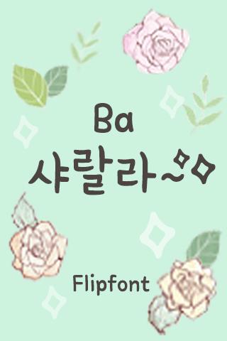 BaSalala™ Korean Flipfont