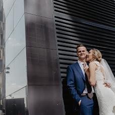 Wedding photographer Dmitriy Selivanov (selivanovphoto). Photo of 01.11.2018