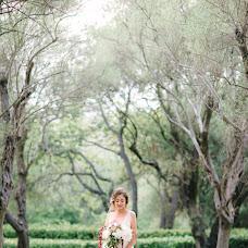 Wedding photographer Nataliya Malova (nmalova). Photo of 08.07.2017