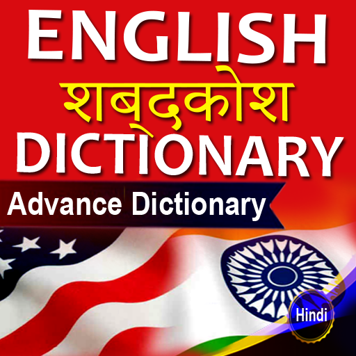 English To Hindi Dictionary Advance Android APK Download Free By Umaimaapps