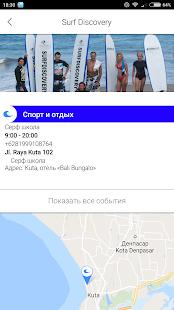 RusBali - náhled