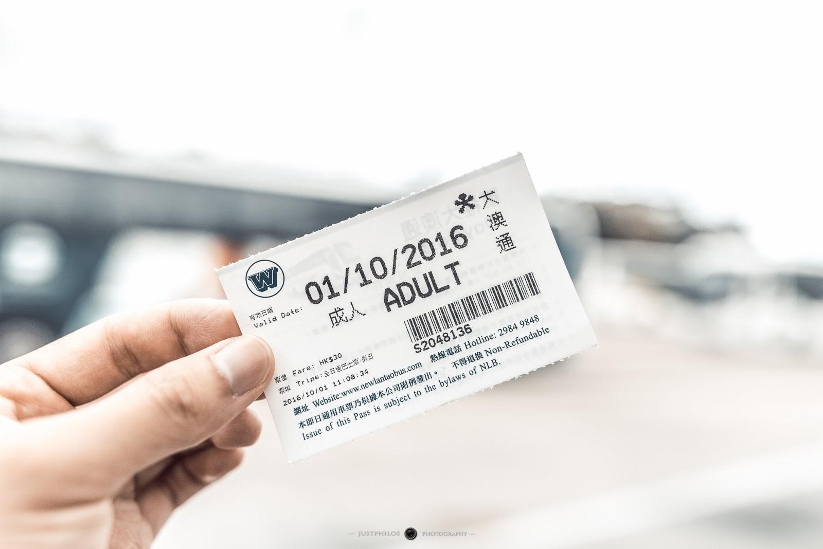 抵達昂坪後,記得要到巴士站兌換前往大澳巴士的票券(不能直接使用套票搭乘)。