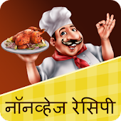 Hindi Non-veg Recipes