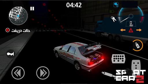 Sport Car : Pro drift - Drive simulator 2019 01.01.78 screenshots 3
