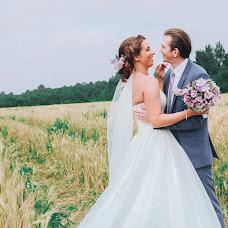 Wedding photographer Maksim Smirnov (MaksimSmirnov). Photo of 04.08.2016