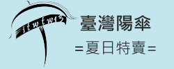 https://sites.google.com/a/kta.kh.edu.tw/indexpage/home/sys-message/welfare-post/taiwanyangsan201806