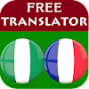 Hausa French Translator