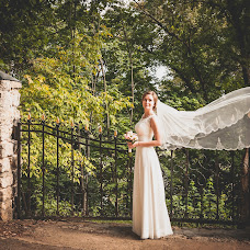 Wedding photographer Natalya Vlasova (FotoVlasova). Photo of 16.10.2016