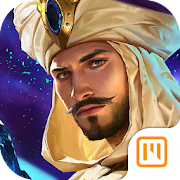 Sultan Forces