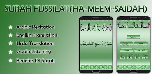 Surah Fussilat (Ha Meem Sajdah) - Apps on Google Play