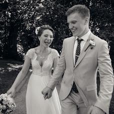 Wedding photographer Maks Kononov (MaxKononov). Photo of 21.03.2018