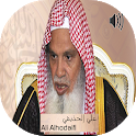 Sheikh Al-Huthaify Full Quran mp3 icon