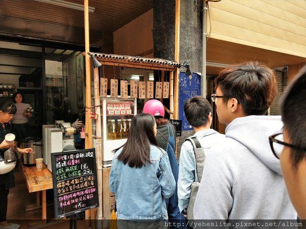 御典茶-鼓元街上展人氣,純粹鮮奶入茶飲