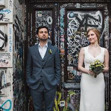Hochzeitsfotograf Stefan Roehl (stefanroehl). Foto vom 14.09.2016