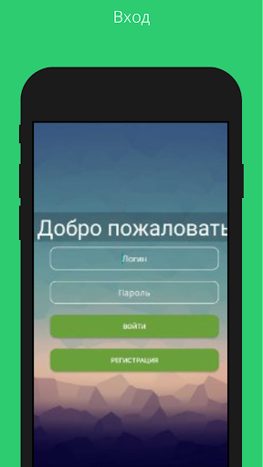 Download Airchat 0.38 2