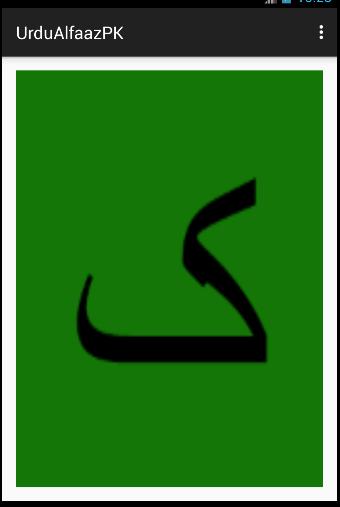 UrduAlfaazPK