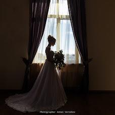 Wedding photographer Anton Voronkov (West). Photo of 14.01.2018