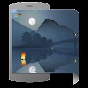 Lantern Festival 3D Live Wallpaper