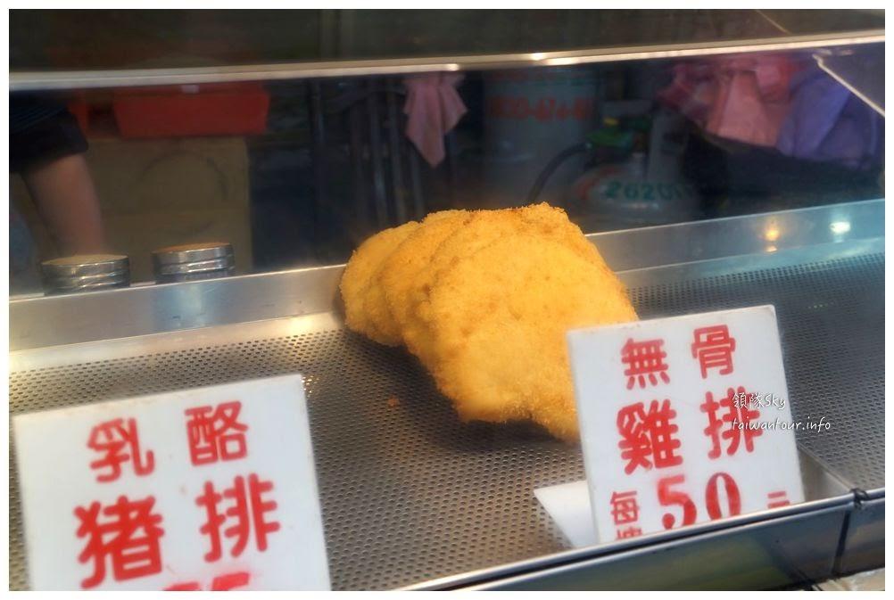 淡水美食推薦-老街 【爆漿乳酪豬排.無骨雞排】