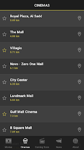 Cinema Qatar- screenshot thumbnail