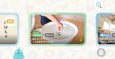 NHK キッズのおすすめ画像5