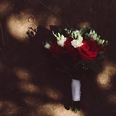 Wedding photographer Irina Lysikova (Irinakuz9). Photo of 14.08.2017