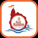 Feel Kumbh - Ujjain