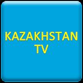 KAZAKHSTAN Pocket TV