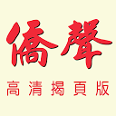 Florida Chinese News APK