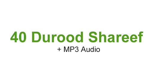 Durood Shareef - Apps on Google Play