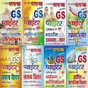 GS Pointer Hindi [Offline] icon