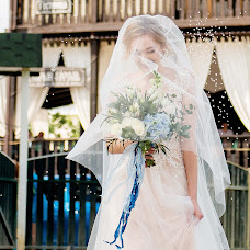 Wedding photographer Darya Gerasimenko (Darya99). Photo of 25.04.2018