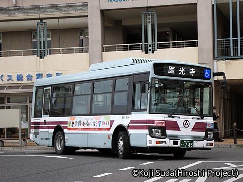 石見交通 浜田 ・745