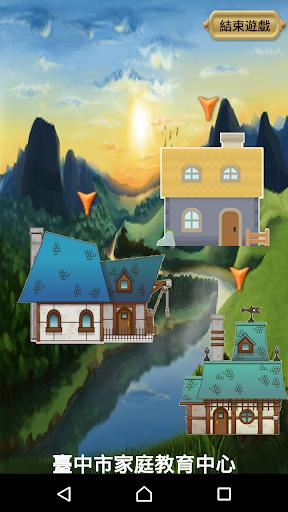 臺中市家庭教育中心|玩教育App免費|玩APPs