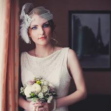 Wedding photographer Aleksey Nikitin (AlexeyNikitin). Photo of 05.08.2013