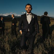 Wedding photographer Egor Matasov (hopoved). Photo of 22.01.2019