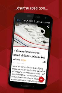 Sanook!- screenshot thumbnail