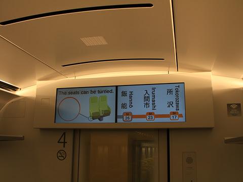 西武鉄道 001系「Laview」_09 車内LCD