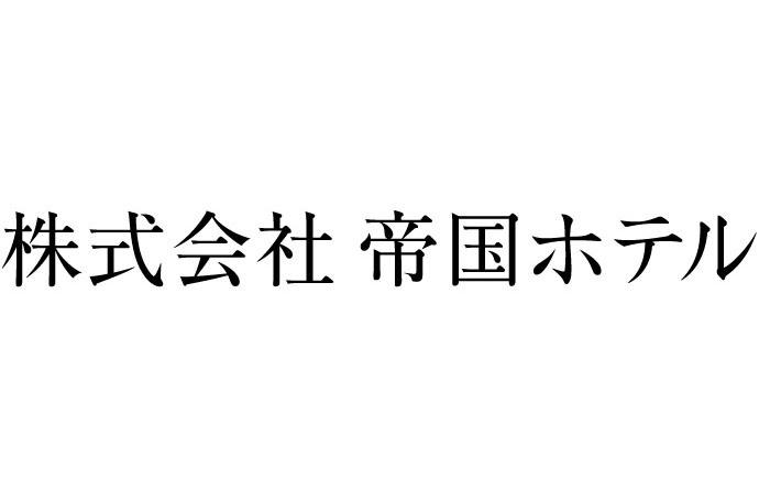 teikoku-hotel_logo