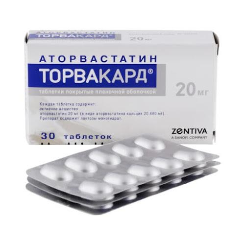 Торвакард таб.п/о плен. 20мг №30