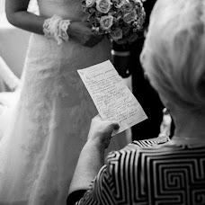 Wedding photographer Katerina Emelyanova (Katerdgina). Photo of 26.10.2013
