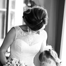 Wedding photographer Alena Medenceva (medentseva). Photo of 03.08.2018