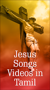 Jesus Songs Videos in Tamil - náhled