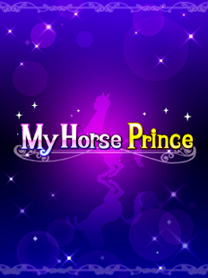 My Horse Prince- screenshot thumbnail