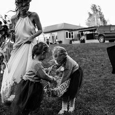 Wedding photographer Masha Malceva (mashamaltseva). Photo of 30.09.2017