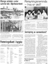 Photo: 1986-1 side 3