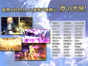 Fate/Grand Order APK screenshot thumbnail 15