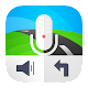 Voice Recorder by Sygic (app)