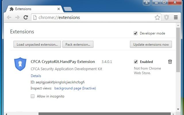 CFCA CertEnrollment.HandPay Extension